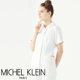 ジャケット [女性用] MK-0006 全2色MICHEL KLEIN ミッシェルクラン 医療白衣 ナースウェア 看護師 クリニック ユニフォーム 制服