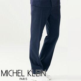 パンツ [男性用] MK-0009 全2色MICHEL KLEIN ミッシェルクラン 医療白衣 ナースウェア 看護師 クリニック ユニフォーム 制服