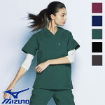 スクラブMZ-0021全5色ユニセックス男女兼用白衣医療着医療衣メディカルウェアユニフォーム多色mizunoミズノuniteユナイト