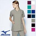 医療白衣 ファスナースクラブ [女性用] MZ-0151 全11色mizuno ミズノ unite ユナイト ナースウェア 看護師 クリニック…