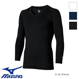白衣 医療白衣 アンダーウェア(9分袖) [男性用] MZ-0155 [返品・交換不可]mizuno ミズノ unite ユナイト ナースウェア 看護師 クリニック ユニフォーム 制服