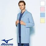 ドクターコート[男性用]MZ-0176全4色mizunoミズノuniteユナイト医療白衣ナースウェア看護師クリニックユニフォーム制服