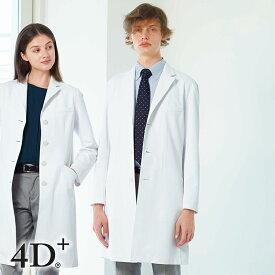 シングルドクターコート [男性用] SD-30004D+ フォーディープラス Blue Blanc 医療白衣 看護師 ナースウェア クリニック ユニフォーム