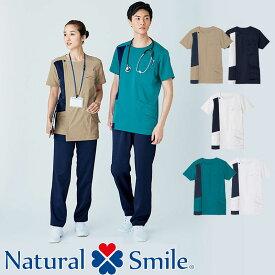ナースウェア ジップアップスクラブ TB4503U 全5色 男女兼用Natural Smile ナチュラルスマイル BONMAX ボンマックス 医療白衣 看護師 クリニック ユニフォーム