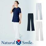 ブーツカットパンツ(スクラブパンツ)TP6300L全3色女性用レディース白衣医療着医療衣メディカルウェアユニフォームNaturalSmileナチュラルスマイルBONMAXボンマックス