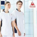 ジャケット[男性用]UQM1008N全2色メンズ白衣医療着医療衣メディカルウェアユニフォームlecoqsportifルコックスポルティフ