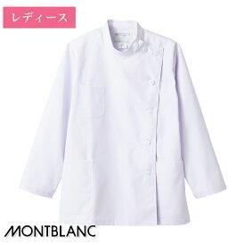 ケーシー 長袖 [女性用] 52-001 MONTBLANC 住商モンブラン 医療 看護師 クリニック ユニフォーム