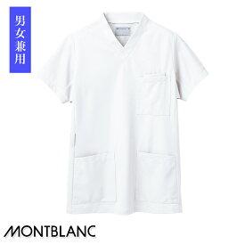 スクラブ 半袖 72-611[男女兼用]MONTBLANC 住商モンブラン 医療 看護師 クリニック ユニフォーム