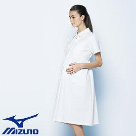 ナース マタニティワンピース [女性用] MZ-0190 mizuno ミズノ unite ユナイト 医療白衣 ナースウェア 看護師 クリニック ユニフォーム 制服