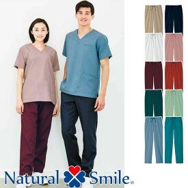 ナースウェア 医療用スクラブパンツ 全10色 [男女兼用] TP6802UNatural Smile ナチュラルスマイル BONMAX ボンマックス 医療白衣 看護師 クリニック ユニフォーム