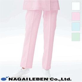 白衣 パンツ [女性用] FY-4573Naway ナウェイ Seed℃ シードシー NAGAILEBEN ナガイレーベン 医療白衣 ユニフォーム 制服
