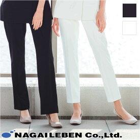 白衣 ナースウェア パンツ [女性用] LH-6203Naway ナウェイ Seed℃ シードシー NAGAILEBEN ナガイレーベン 医療白衣 看護師 クリニック ユニフォーム