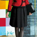 【ポイント5倍】 フレアースカート 51845 バスガイド ツアーコンダクター 受付 コンパニオン ショールーム カウンター…