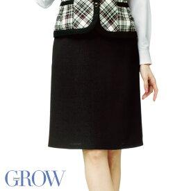 事務服 後ろマーメイドスカート GSKL-1254 フォーマル 事務員 受付 制服 オフィス ウェア GROW グロウ SerVo サーヴォ