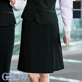 事務服 キュロット GCUL-2055 GROW グロウ SerVo サーヴォ オフィス 受付 制服 ユニフォーム