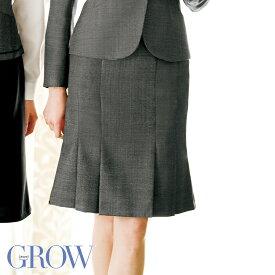 【10%OFFクーポン対象】【あす楽対応】【在庫限り】【アウトレット】事務服 スカート SK-303フォーマル 事務員 受付 制服 オフィス ウェア GROW グロウ SerVo サーヴォ【返品交換不可】[B]