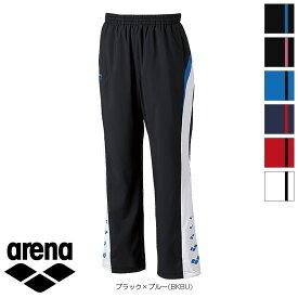 ウインドロングパンツ ウインドブレーカー ARN-6311P [男女兼用] arena/アリーナ スポーツ アウトドア ゴルフ テニス サッカー 防寒 xanax/ザナックス