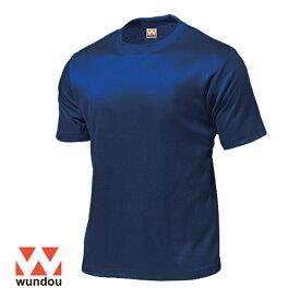 【返品・交換不可】タフドライTシャツ P110 【S〜XXL】 [男女兼用] wundou ウンドウ スポーツウェア トレーニングウェア