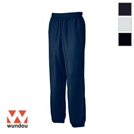 【返品・交換不可】ベーシックピステパンツ P1250 【S〜XXL】 [男女兼用] wundou ウンドウ スポーツウェア トレーニングウェア