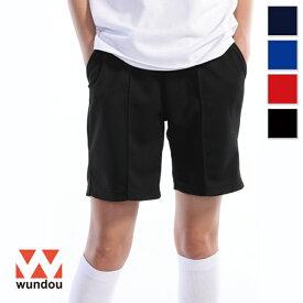 【返品・交換不可】トレーニングハーフパンツ P1500 【S〜XXL】 [男女兼用] wundou ウンドウ スポーツウェア トレーニングウェア