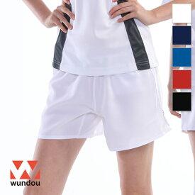 【返品・交換不可】ラグビーパンツ P3580 【110cm〜150cm】 [男女兼用キッズ] wundou ウンドウ スポーツウェア トレーニングウェア