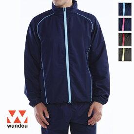 【返品・交換不可】ウォームアップウィンドブレーカージャケット P4800 【S〜XXL】 [男女兼用] wundou ウンドウ スポーツウェア トレーニングウェア