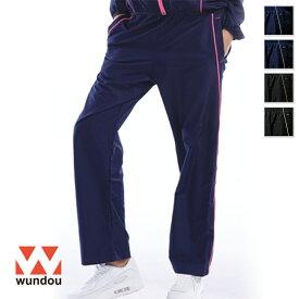 【返品・交換不可】ウォームアップウィンドブレーカーパンツ P4850 【S〜XXL】 [男女兼用] wundou ウンドウ スポーツウェア トレーニングウェア