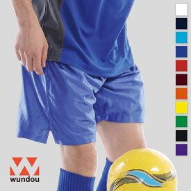 【返品・交換不可】サッカーパンツ P8001 【110cm〜150cm】 [男女兼用キッズ] wundou ウンドウ スポーツウェア トレーニングウェア