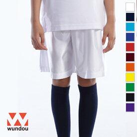 【返品・交換不可】バスケットパンツ P8500 【S〜XXL】 [男女兼用] wundou ウンドウ スポーツウェア トレーニングウェア