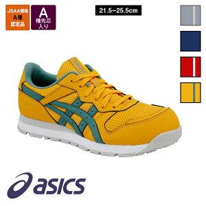 作業服 セーフティシューズ レディ ウィンジョブ CP207 [女性用] 1272A001 asics アシックス 安全靴 スニーカー 作業靴 ワークシューズ 【返品交換不可】