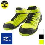 セーフティーシューズオールマイティ[男性用]C1GA1602mizunoミズノ安全靴スニーカー作業靴ワークシューズ