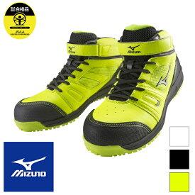 セーフティーシューズ オールマイティ [男性用] C1GA1602 [返品・交換不可]mizuno ミズノ 安全靴 スニーカー 作業靴 ワークシューズ