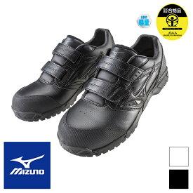 セーフティシューズオールマイティCS (マジック) [男女兼用] C1GA1711 [返品・交換不可]mizuno ミズノ 安全靴 スニーカー 作業靴 ワークシューズ