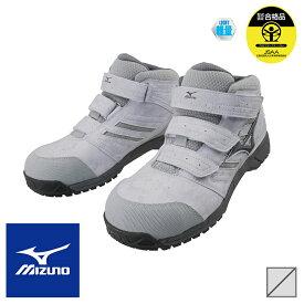 セーフティシューズオールマイティLS ミッドカットタイプ [男女兼用] C1GA1802-U [返品・交換不可]mizuno ミズノ 安全靴 スニーカー 作業靴 ワークシューズ