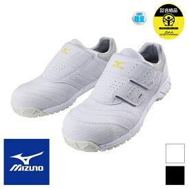 セーフティシューズオールマイティAS [男女兼用] C1GA1811 [返品・交換不可]mizuno ミズノ 安全靴 スニーカー 作業靴 ワークシューズ