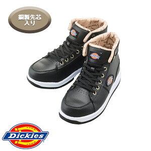 作業服 セーフティーシューズ[男女兼用] D-3304 (537441) [返品・交換不可]Dickies ディッキーズ co-cos コーコス 安全靴 スニーカー 作業靴 ワークシューズ
