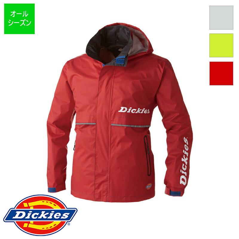 透湿レインジャケット [男性用] D-3505Dickies ディッキーズ CO-COS コーコス 作業服 作業着 ワークユニフォーム ワークウェア