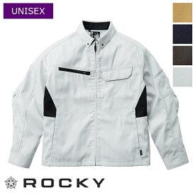 ユニセックスブルゾン [ユニセックス] RJ0910 ROCKY ロッキー BONMAX ボンマックス 作業服 作業着 ワークユニフォーム ワークウェア