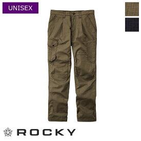 ユニセックスカーゴパンツ [ユニセックス] RP6912 ROCKY ロッキー BONMAX ボンマックス 作業服 作業着 ワークユニフォーム ワークウェア