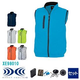【 空調服 セット 】ベスト [男女兼用] XE98010-SET大容量バッテリー 急速アダプター ファン付き大容量バッテリー 急速アダプター ファン付き XEBEC ジーベック 空調服ベスト [返品・交換不可] [19-SS] [空調服 迷彩柄 カモフラージュ]