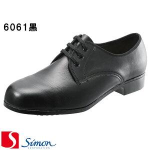 作業服 [シモン] [Simon] [FDシリーズ] [6061黒] 女性用安全靴 短靴 size(EEE) [22.0cm〜25.0cm] [女性用] 1層底 simon 日本製 Made in JAPAN 短靴 スニーカー ワークシューズ 【返品交換不可】