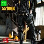 【BURTLE(バートル)】レディースカーゴパンツ【SS-3Lサイズ】[男女兼用]5519hb作業着現場服ヘリンボーン[返品・交換不可]