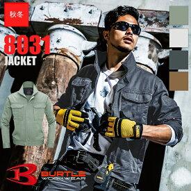 【BURTLE(バートル)】ジャケット 【M-3Lサイズ】[男性用] 8031作業着 現場服 綿100% アースグリーン シルバー キャメル[返品・交換不可]