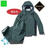 作業服Bloomウェア(ジャケット・パンツのセット)セージグリーン(T-BLOOM-SET_GRN)Bloomブルーム田中産業GORE-TEXゴアテックスレインウェア作業着ワークユニフォームワークウェア