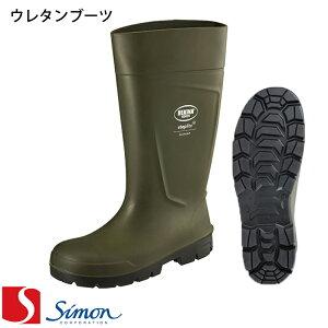 [シモン] [Simon] [特定機能付き] [ウレタンブーツ] サイズcm(EEE) 24.0cm〜30.0cm 大きい足 [男女兼用] 作業靴 ワークシューズ 絶縁靴 【返品交換不可】