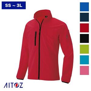 作業服 長袖ブルゾン AZ-10333 [男女兼用]【SS-3L】 AITOZ アイトス 作業着 ワークウェア 防寒服 作業ウエア
