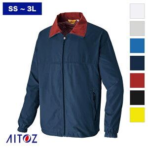 作業服 裏メッシュジャケット AZ-2665 [男女兼用]【SS-3L】 AITOZ アイトス 作業着 ワークウェア 防寒服 作業ウエア