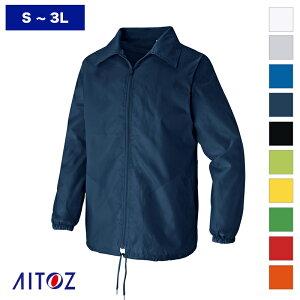 作業服 裏メッシュジャケット AZ-50101 [男女兼用]【S-3L】 AITOZ アイトス 作業着 ワークウェア 防寒服 作業ウエア