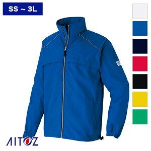 作業服 エコジャケット AZ-726 [男女兼用]【SS-3L】 AITOZ アイトス 作業着 ワークウェア 防寒服 作業ウエア