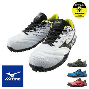 作業服 セーフティシューズオールマイティ TD11L (紐タイプ) [男性用] F1GA1900 [返品・交換不可]mizuno ミズノ 安全靴 スニーカー 作業靴 ワークシューズ